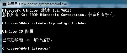 nslookup可以解析域名但是ping不能域名提示ping请求找不到主机请检查该名称然后重试