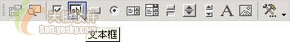 PPT中用控件把N多文字放到一张幻灯片上