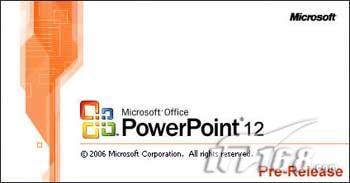 微软Office 2007评测之Powerpoint篇
