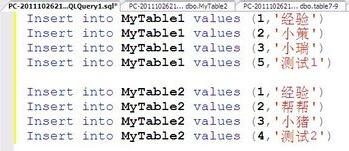 【SQL Server】左联接,右联接,内联接的比较